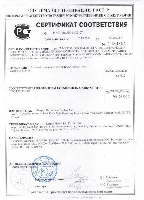 Quality Documents